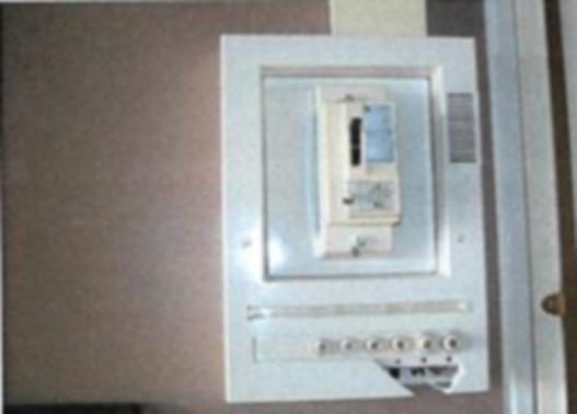 changement tableau electrique et prise 32a gagny 93220 seine saint denis d tail et devis. Black Bedroom Furniture Sets. Home Design Ideas